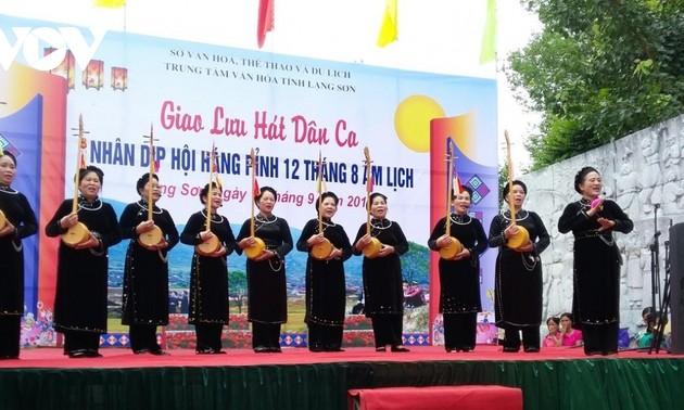 谅山省岱依族和侬族同胞的月饼节