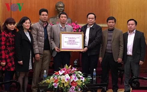 """Радио """"Голос Вьетнама"""" оказало помощь пострадавшим от наводнений в центральной части страны"""