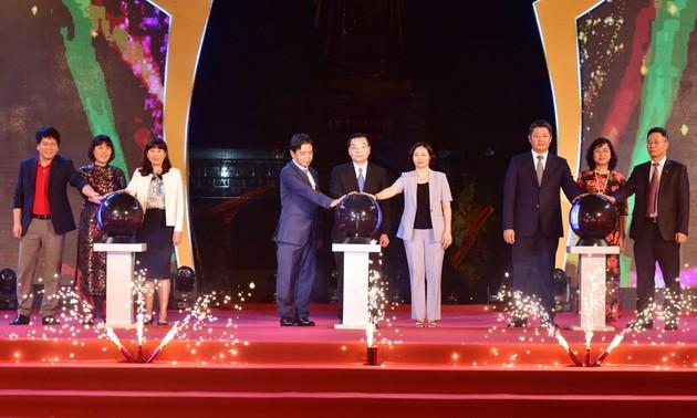 Фестиваль туризма и гастрономической культуры Ханоя 2021 года