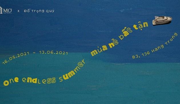 Выставка «Одно бесконечное лето»