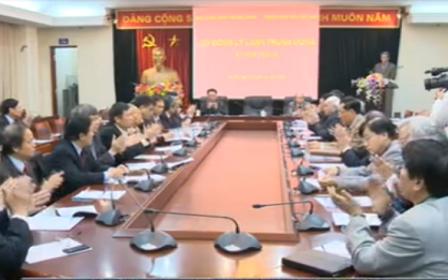 Kỳ họp thứ 14 Hội đồng Lý luận Trung ương