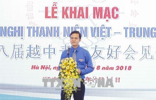 Khai mạc Gặp gỡ hữu nghị thanh niên Việt Nam – Trung Quốc lần thứ 18