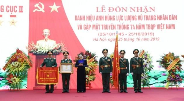 Chủ tịch Quốc hội Nguyễn Thị Kim Ngân dự Lễ đón nhận danh hiệu Anh hùng lực lượng vũ trang nhân dân của Tổng cục I
