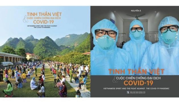 """Ra mắt sách """"Tinh thần Việt và cuộc chiến chống đại dịch Covid-19"""""""