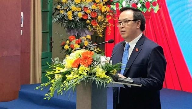 """Khai trương Trang thông tin điện tử """"Ban Đối ngoại Trung ương Đảng"""""""