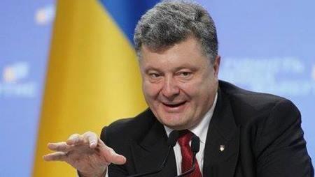 Aprueba parlamento ucraniano proyecto sobre el estatus especial de zonas orientales