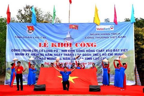 Empieza construcción de torre de bandera nacional Lung Po