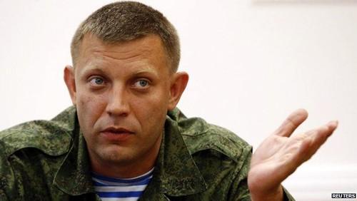 Autodeclarada República Popular de Donetsk advierte de retirada de tregua con gobierno de Ucrania