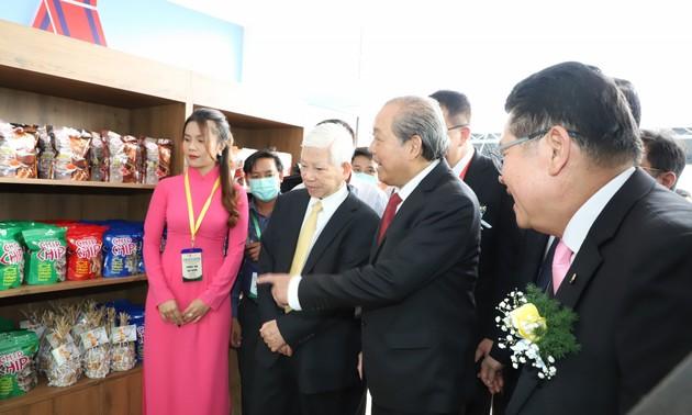 Conférence sur la promotion de l'investissement dans la province de Binh Phuoc