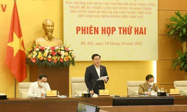 Vuong Dinh Huê dirige la deuxième session de la Direction chargée du perfectionnement de l'État de droit socialiste vietnamien