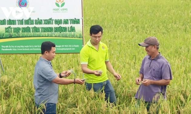 เยาวชน จ่าวิงห์ ทำธุรกิจสตาร์ทอัพจากการพัฒนาสินค้าเกษตร