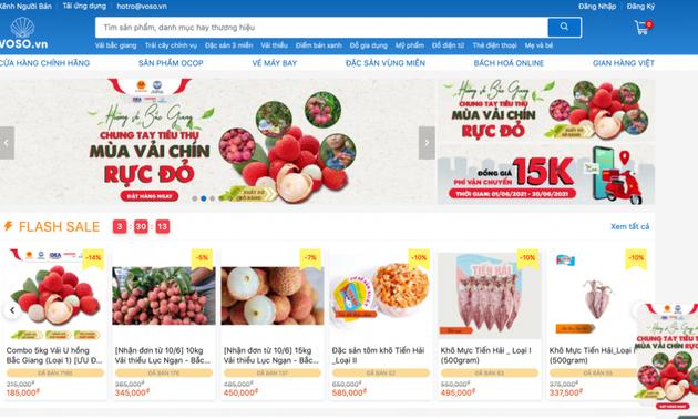 บูธขายสินค้าเวียดนามออนไลน์ช่วยสร้างพื้นฐานให้แก่ระบบนิเวศอี - คอมเมิร์ซเวียดนาม