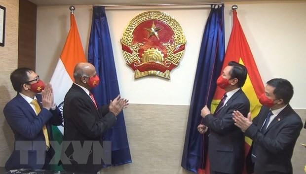 Vietnamese honorary consul office opened in Bangalore