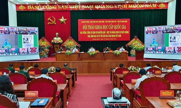 Đại tướng, Tổng Tư lệnh Võ Nguyên Giáp - Một tài năng quân sự xuất chúng, nhà lãnh đạo có uy tín lớn của  Việt Nam