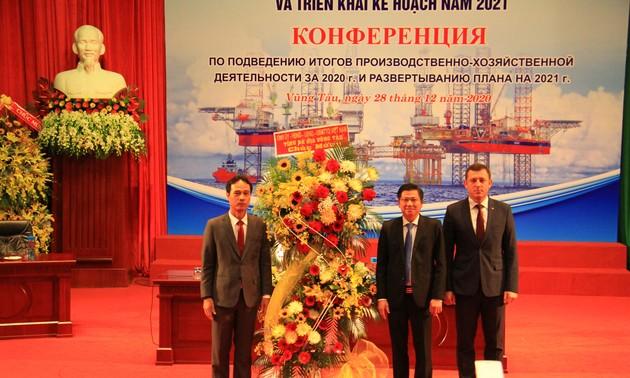 Вьетсопетро перевыполнил годовой план по добыче нефти