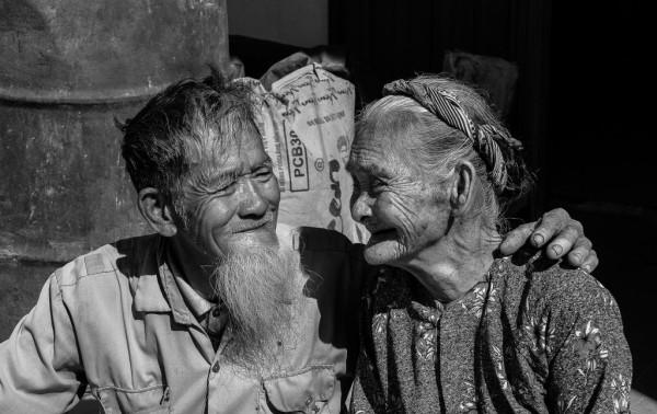 Вьетнамский день пожилых людей