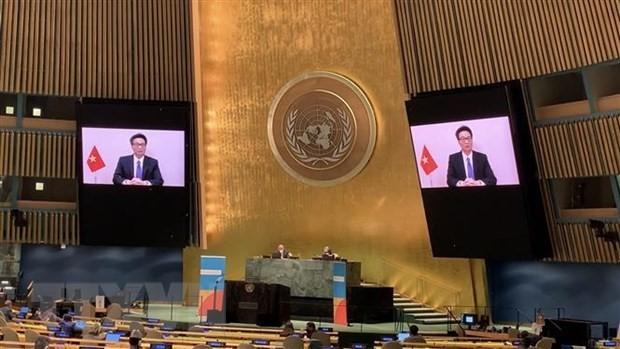 Вьетнам поделился опытом на совещании высокого уровня Генеральной Ассамблеи ООН по ВИЧ/СПИДу 2021 года
