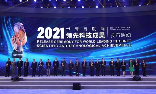 Открытие Всемирной интернет-конференции (Учженьский саммит - 2021)