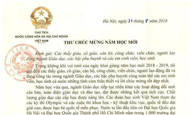 Chủ tịch nước Trần Đại Quang chúc mừng thầy trò cả nước nhân dịp năm học mới