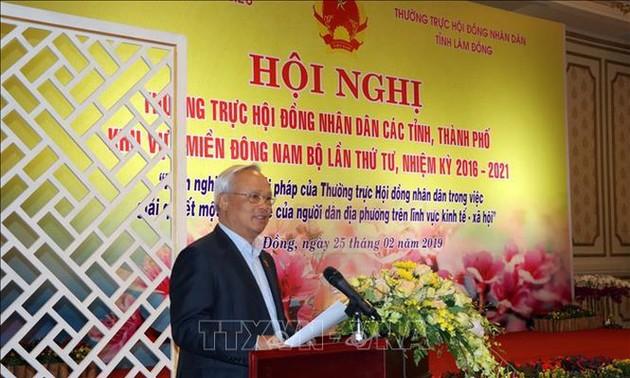 Phó Chủ tịch Quốc hội Uông Chu Lưu chủ trì Hội nghị Thường trực HĐND khu vực Đông Nam Bộ
