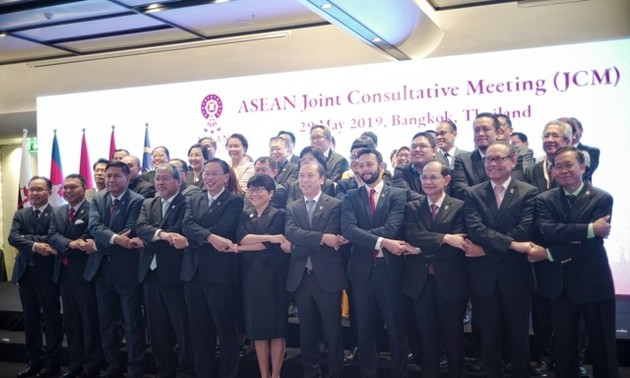 Hội nghị Tham vấn chung ASEAN và Hội nghị Quan chức Cao cấp ASEAN