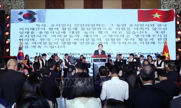 Lễ kỷ niệm 4.351 năm Ngày lập quốc của Hàn Quốc tại Thành phố Hồ Chí Minh