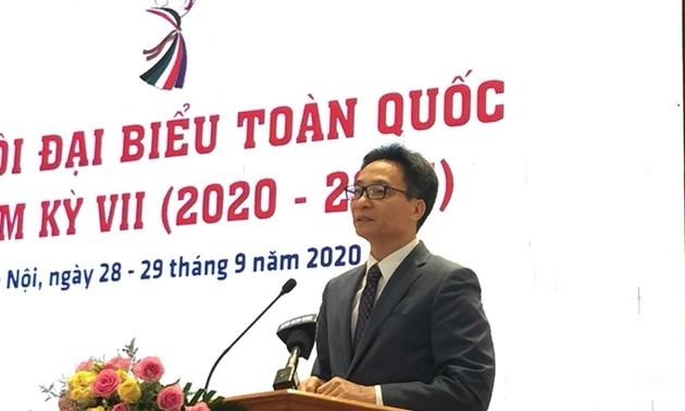 Đại hội Hội nghệ sỹ múa Việt Nam