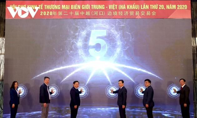 Khai mạc Hội chợ kinh tế thương mại biên giới Việt - Trung