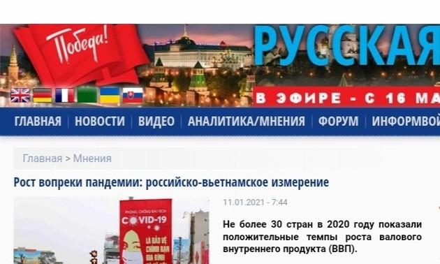 Báo Nga ấn tượng về thành tựu kinh tế và đối ngoại của Việt Nam