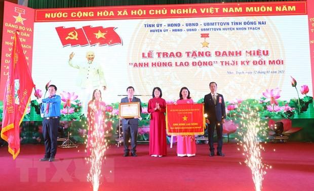 """Huyện Nhơn Trạch, tỉnh Đồng Nai, đón nhận danh hiệu """"Anh hùng lao động thời kỳ đổi mới"""""""