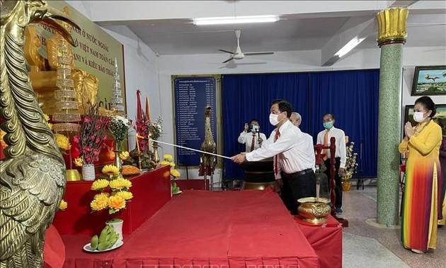 Cộng đồng người Việt tại tỉnh Udon Thani (Thái Lan) tổ chức Lễ Giỗ tổ Hùng Vương