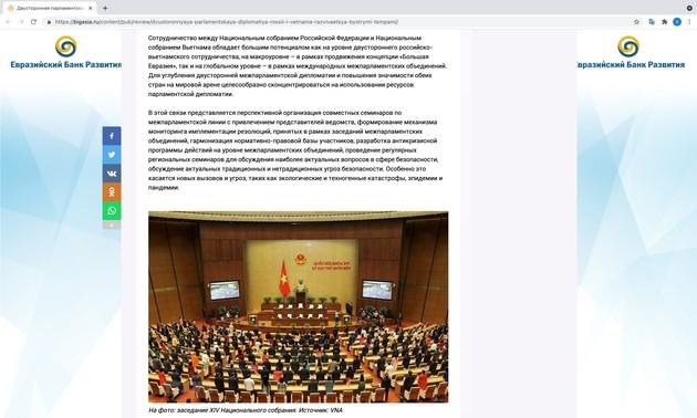 Phát triển hợp tác liên nghị viện Việt Nam và Liên bang Nga