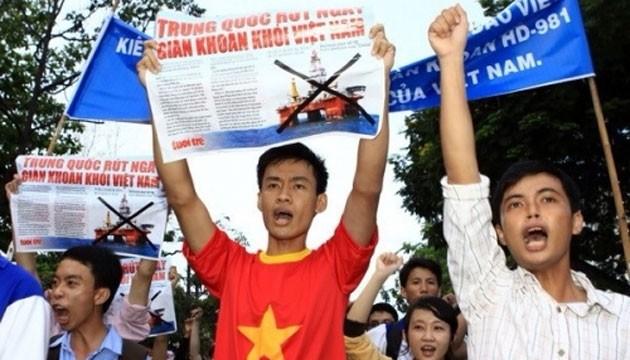 Вьетнам применит все необходимые меры для защиты своих прав и законных интересов в Восточном море