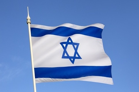 Поздравительная телеграмма по случаю Дня независимости Израиля