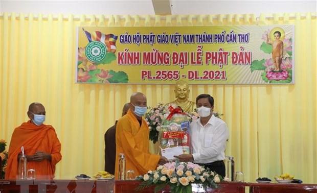 Безопасное проведение Буддийского праздника Весак