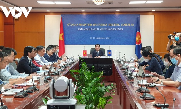 Вьетнам завершил председательство на 38-й конференции министров энергетики АСЕАН