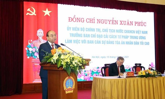Президент Вьетнама Нгуен Суан Фук: необходимо ускорить судебную реформу для строительства правового государства