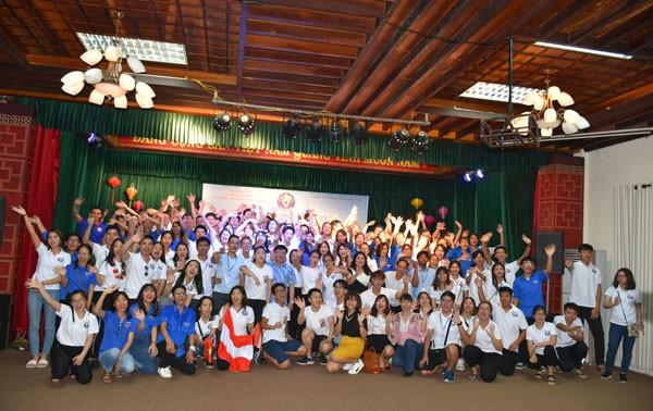 Đại biểu trại hè VN 2018 giao lưu với thanh niên tỉnh Quảng Nam