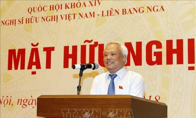 Phó Chủ tịch Quốc hội Uông Chu Lưu dự buổi gặp mặt Nhóm Nghị sĩ hữu nghị Việt Nam – Liên bang Nga