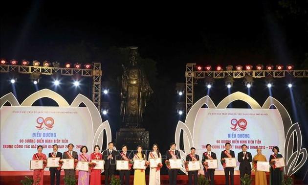 Lễ kỷ niệm 90 năm ngày truyền thống Mặt trận Tổ quốc Việt Nam
