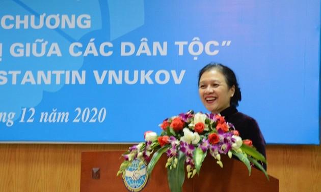 """Trao Kỷ niệm chương """"Vì hòa bình, hữu nghị giữa các dân tộc"""" tặng Đại sứ Liên bang Nga tại Việt Nam"""