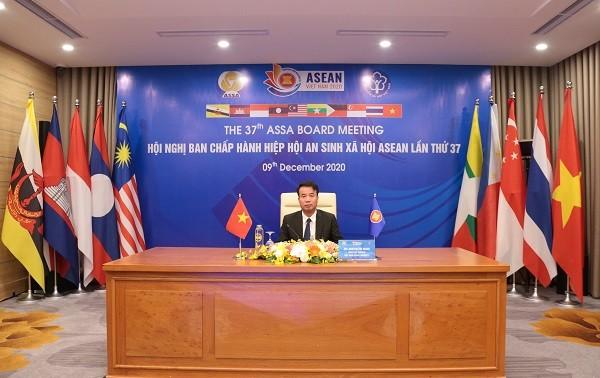 Vì một cộng đồng an sinh xã hội ASEAN đồng thuận và phát triển