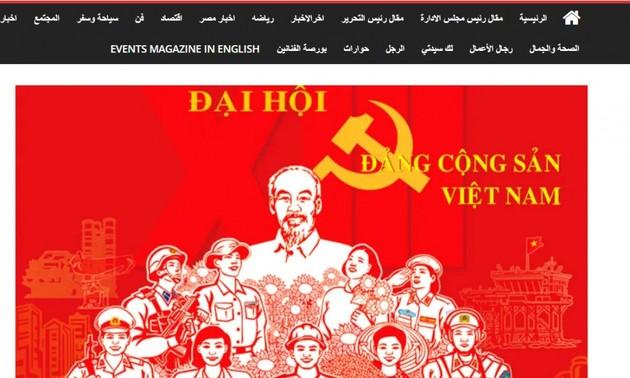 Báo chí Ai Cập ca ngợi những thành tựu nổi bật của Việt Nam