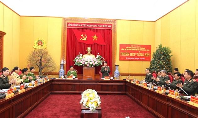 Lực lượng Công an Nhân dân bảo vệ tuyệt đối an toàn Đại hội Đảng toàn quốc lần thứ XIII