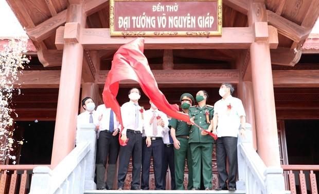 Nhiều hoạt động kỷ niệm 67 năm Chiến thắng lịch sử Điện Biên Phủ