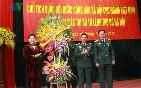 Председатель Нацсобрания встретилась с руководством столичного военного округа