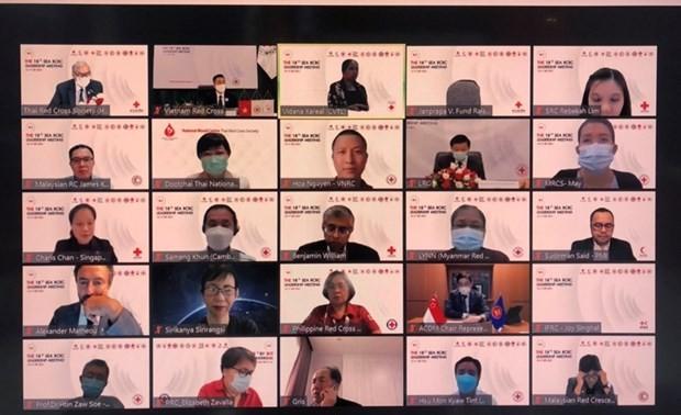 Открылась 18-ая конференция руководителей Обществ Красного креста и Красного полумесяца стран Юго-Восточной Азии