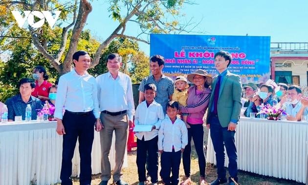 การก่อสร้างบ้านแห่งความเมตตาจากกองทุน 1,000 ด่ง