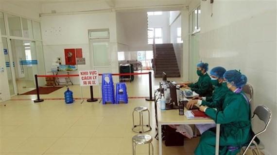 Vietnam records 16th coronavirus infection case