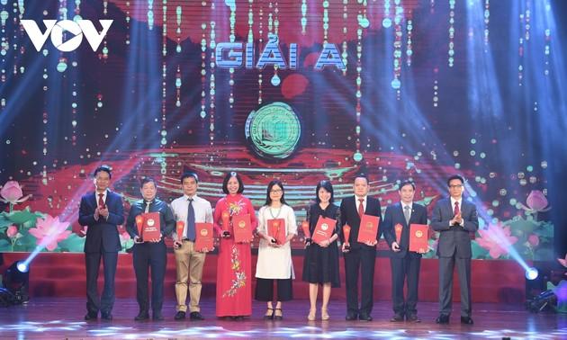 Novedades en la tercera edición del Premio Nacional del Libro 2020